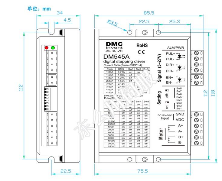 低压两相DM545A设计图纸
