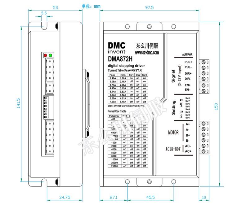N95口罩机步进电机驱动器接线图