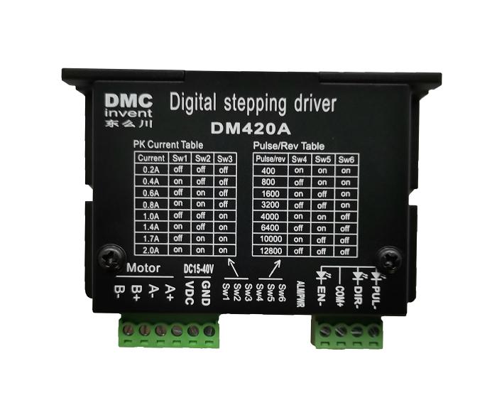 两相步进驱动器DM420A